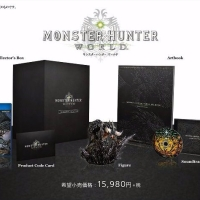 Monster Hunter: World Release Date, Collector's Edition and Limited Edition PS4 Pro announced!